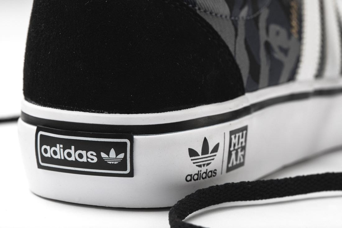 adidas_ease1