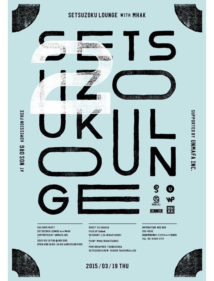 lounge2_1