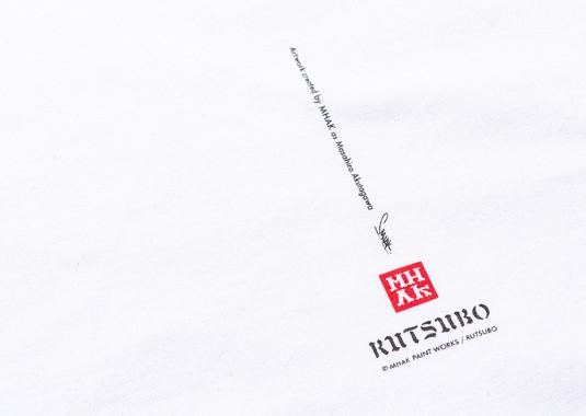 rutsubo_2019_thumb