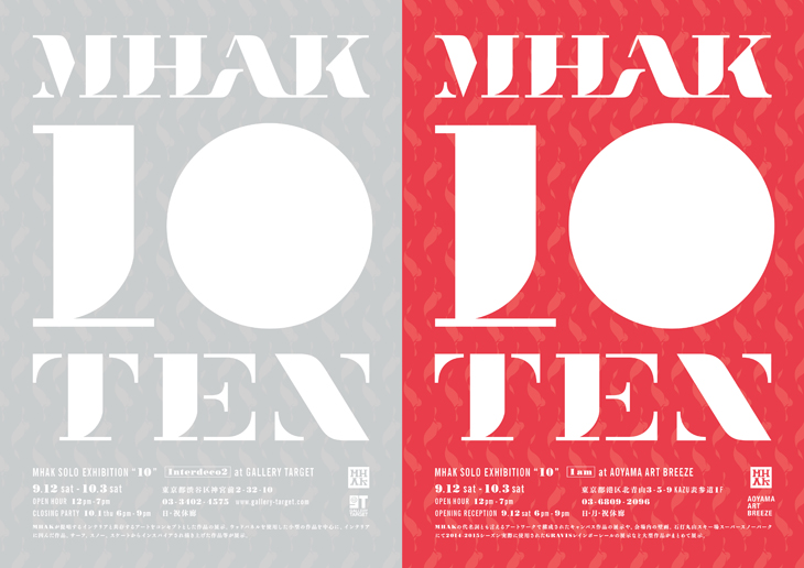 ten_omote